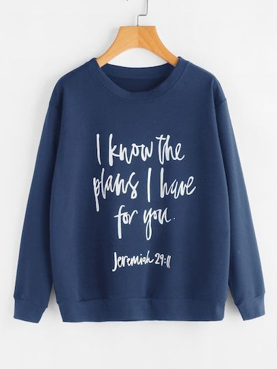 I Know The Plans Sweatshirt LP01