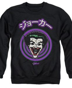 A Batman Joker Sweatshirt AZ01